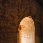 Bagan - Upalithien