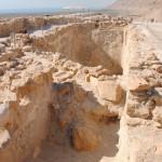 Qumra
